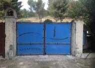 Portail_aluminium_Atelier_du_sur_mesure-14